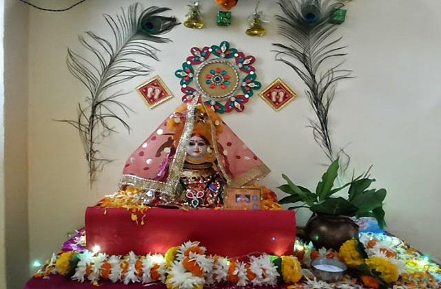 Mahalaxmi Vrat:14 सितंबर को घर पधारेंगी मां लक्ष्मी, इन बातों का रखिएगा ध्यान