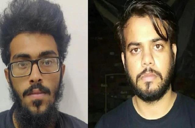 national news punjab kesari delhi country terrorist abu bakr pakistana
