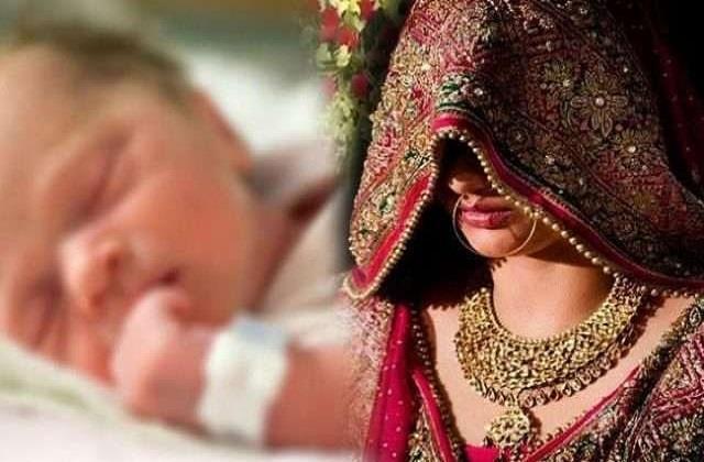 शादी से ठीक पहले पैदा हो गया बच्चा, दुल्हन बोली- पता नहीं था कि मैं Pregnant हूं