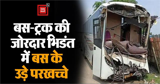 death of bus driver in road accident