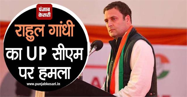 national news punjab kesari delhi uttar pradesh congress