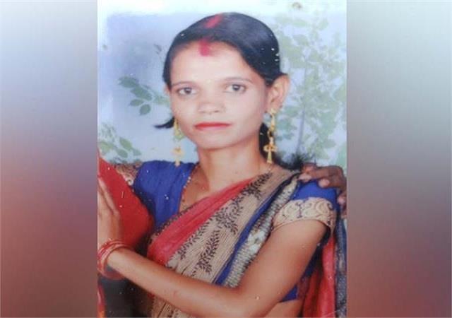 wife killed by her husband