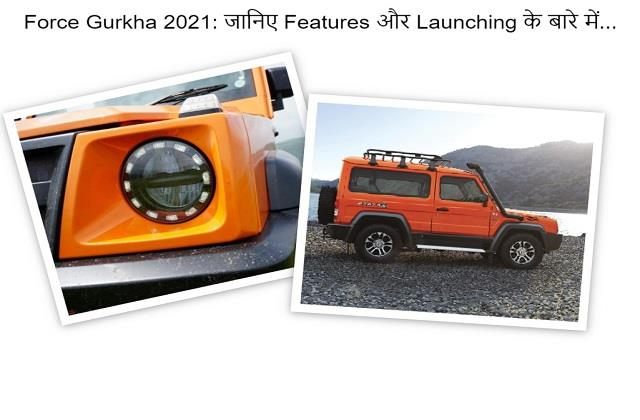 force gurkha 2021 suv unveiled in india