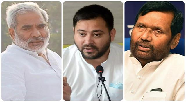 tejashwi wrote a letter to cm nitish