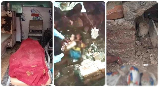 the storm caused havoc in up 4 people including children