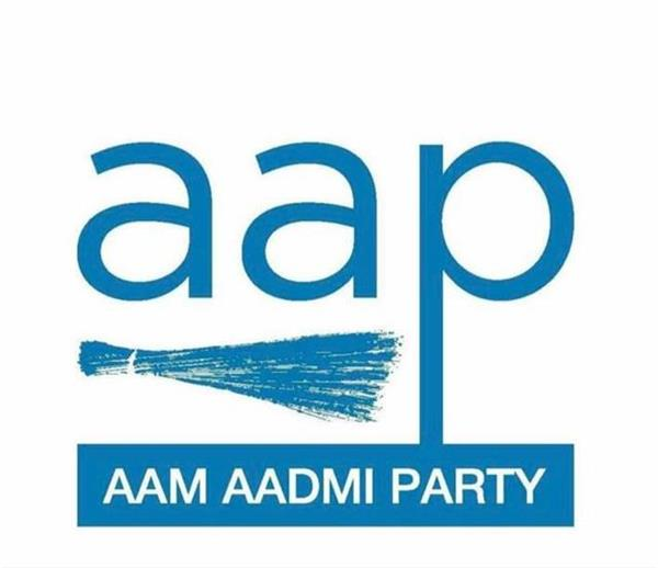 aam aadmi party put in charge on 18 seats in punjab read the list