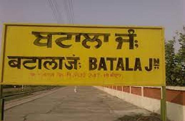 protests against punjab government batala was deprived of becoming a district