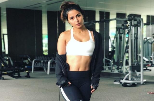 हिना खान के Fitness Secret, फ्लैट टमी के लिए करती है जमकर वर्कआउट