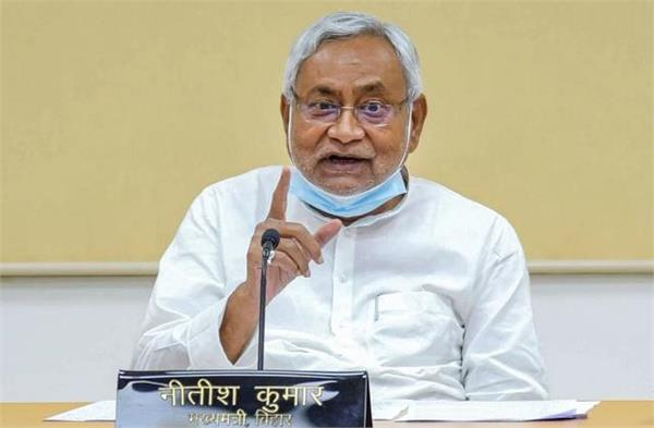 bihar will have a record number of corona vaccinations cm nitish