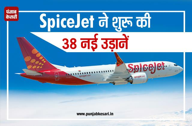 spicejet launches 38 new flights know routes and other details