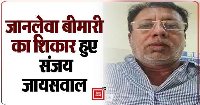 sanjay jaiswal caught in stevens johnson syndrome
