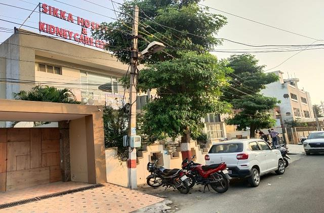 millions looted from the owner of sikka hospital