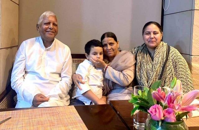lalu rabri looked happy on her grandson s birthday
