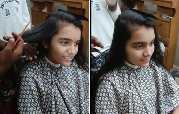 daughter donated her hair for smile on faces of women suffering from cancer