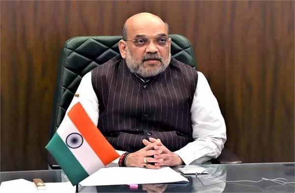 amit shah will hold meeting with 10 chief ministers on sunday