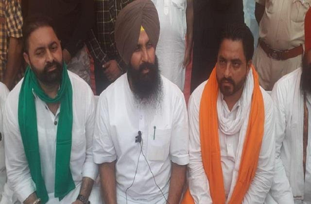 simarjit singh bains will help the farmers in this way