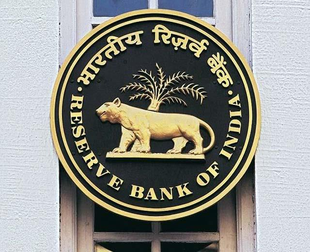 rbi fined rs 15 lakh to baghat bank