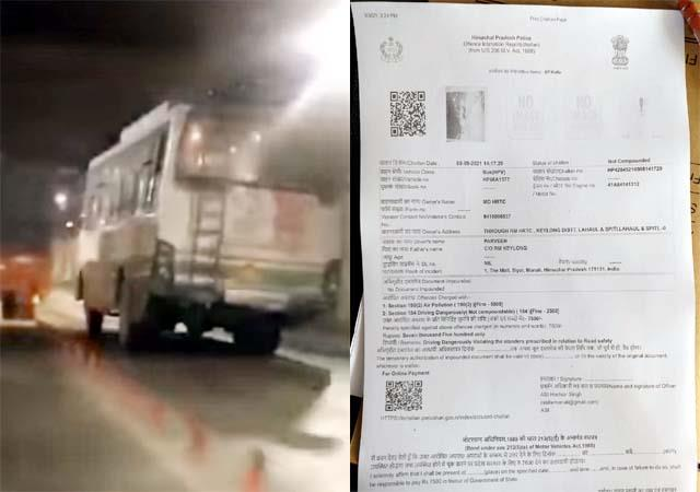 police cut the invoice of hrtc bus