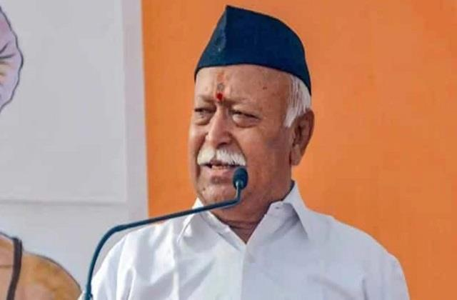 rss chief mohan bhagwat to go on a three day visit to jammu from october 1