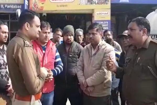 PunjabKesari, loot