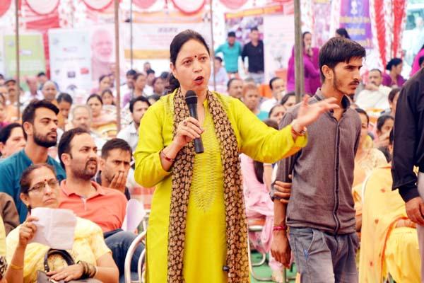 PunjabKesari, Janmanch Image