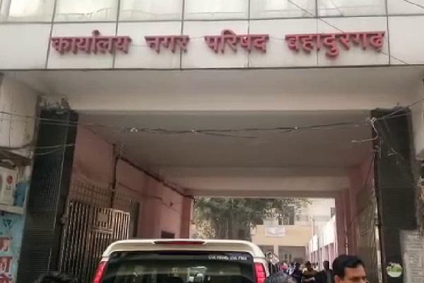 PunjabKesari, nagar parishad bahadurgarh