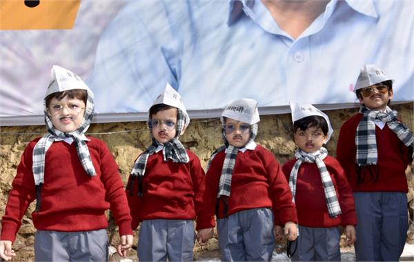 swearing in ceremony of delhi chief minister seen many little kejriwal