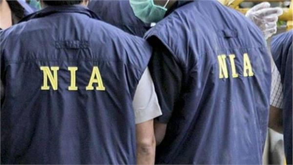 nia arrested the main conspirator in the visakhapatnam spying case