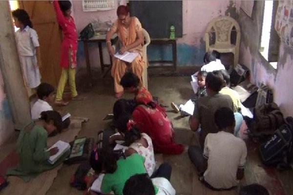 PunjabKesari, school