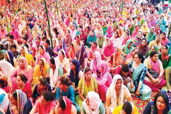 PunjabKesari, Women Conference Image