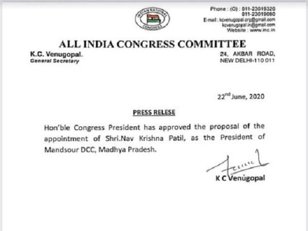 PunjabKesari, Madhya Pradesh News, COngress, Mandsaur