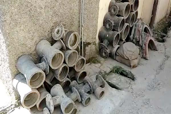 PunjabKesari, Scrap Image