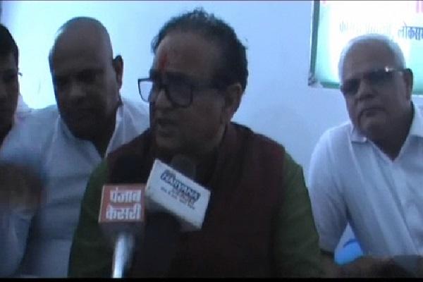 PunjabKesari, Congress, Bjp, Inld, JJp, LOk sabha