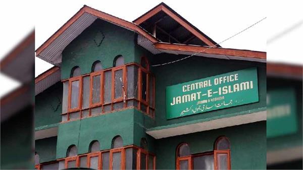 uapt will organise meeting on ban on jamat