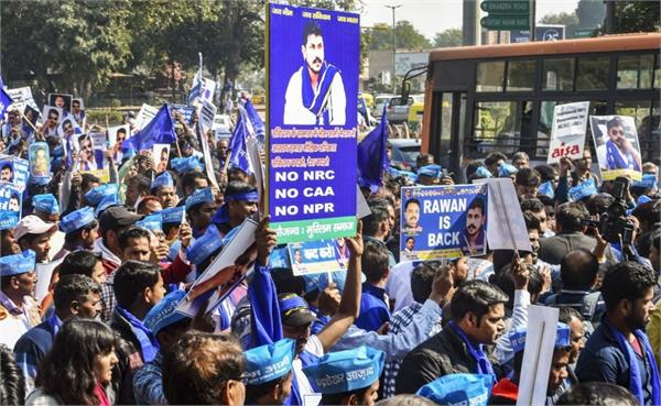 bhim army  flag against the court s decision on reservation in promotion
