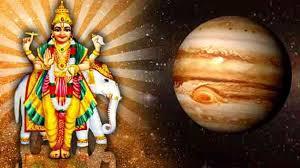 Guru brahaspati, Dev guru brahaspati, Guru Grah, Planets, Jyotish gyan, Jyotish Shastra, Jyotish vidya, astrology, astrology in hindi