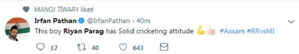 IPL 2019 : 17 year old Riyan Parag stun Mumbai Indians