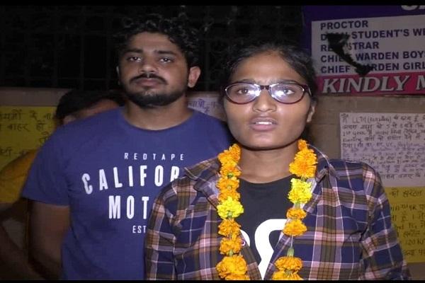 PunjabKesari, Girl, Hostal, University, student
