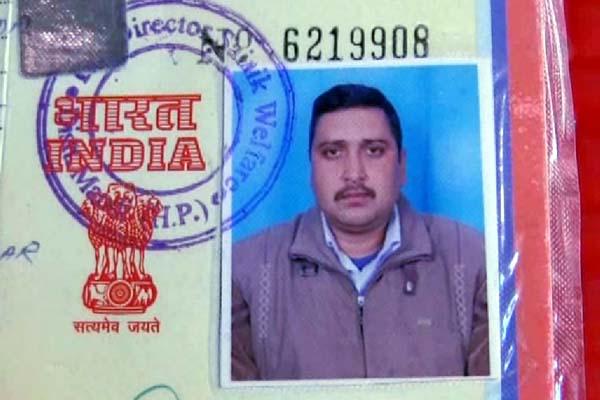 PunjabKesari, Forest Guard Image