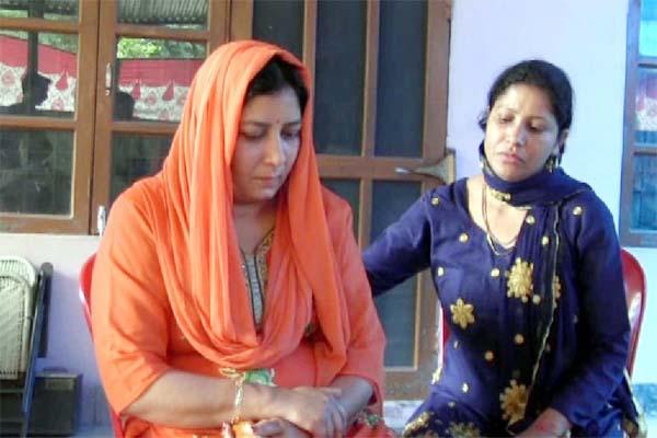PunjabKesari, Forest Guard Wife Image