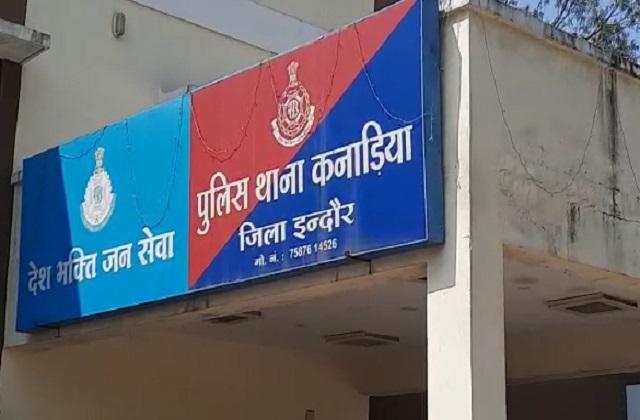 PunjabKesari,Madhya Pradesh, Indore, crime, murder revelation, Indore murder case