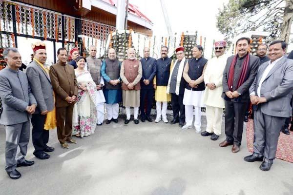 PunjabKesari, Photo Frame Image