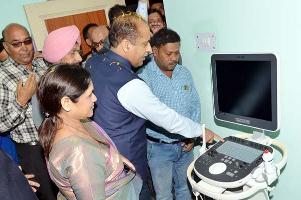 PunjabKesari, Ultrasound Machine Inauguration Image