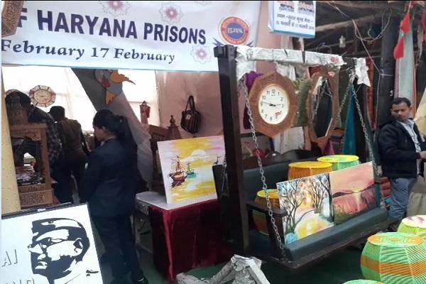 PunjabKesari,surajkund, prisoner, product, people