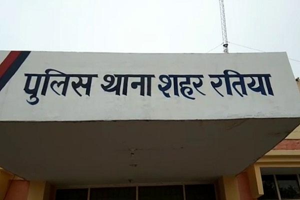 PunjabKesari, haryana hindi news