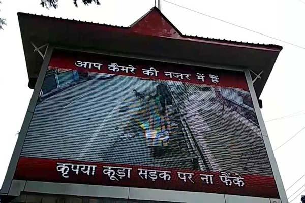 PunjabKesari, Screen Image
