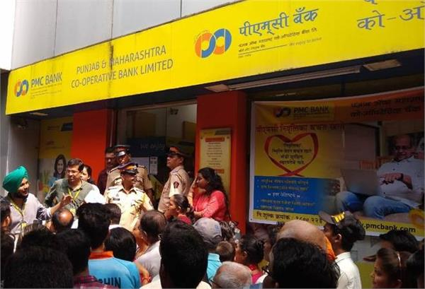 mumbai police s third arrest in pmc bank scam former md joey thomas arrest