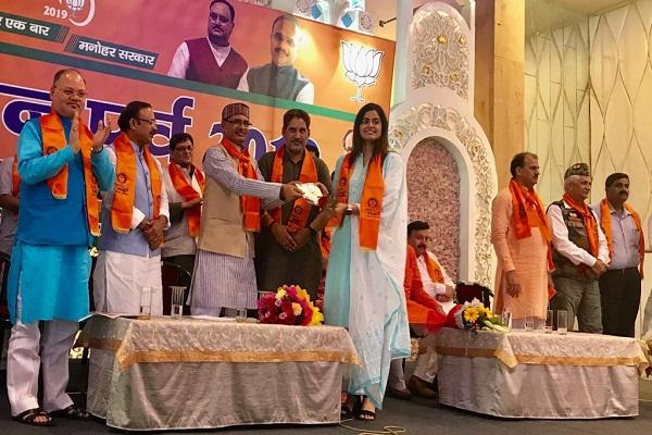 PunjabKesari, swati yadav'