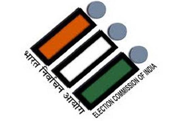 PunjabKesari, ECI, Haryana Elections