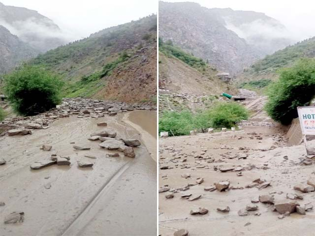 PunjabKesari, Debris Image